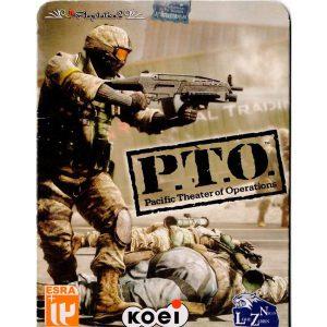 بازی P.T.O PS2