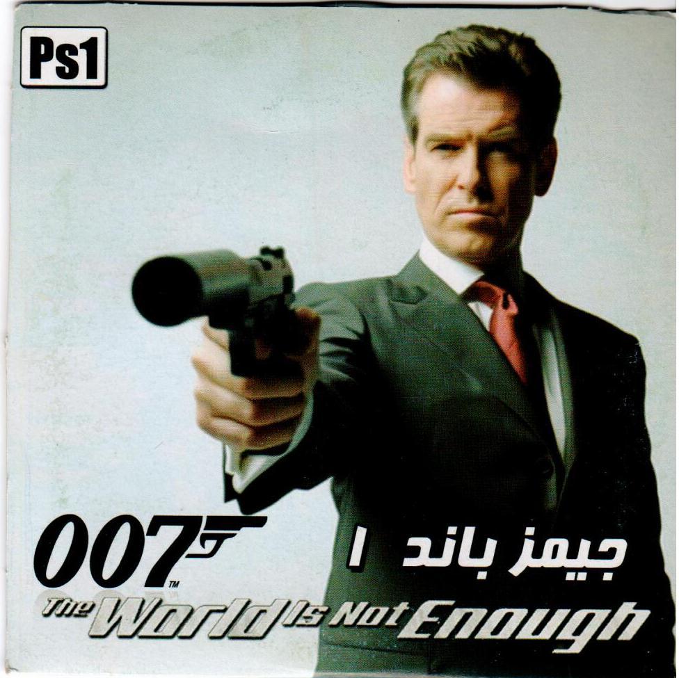 بازی 007 ps1