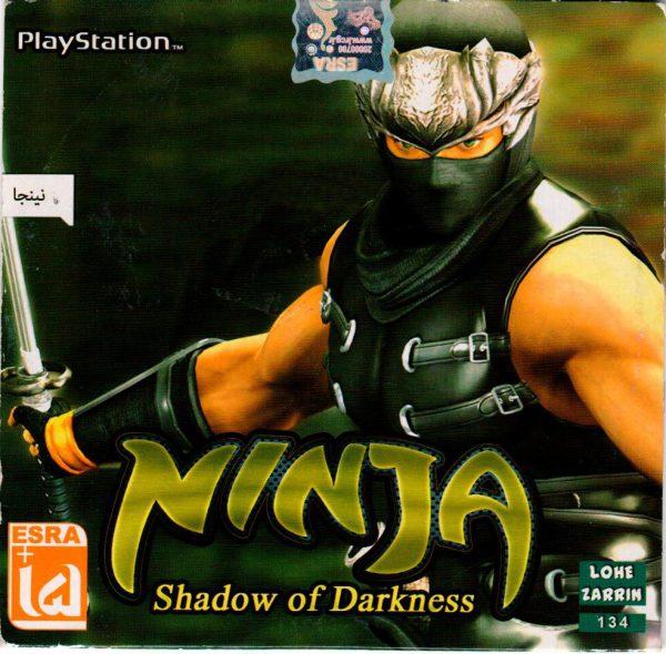 بازی NINJA shadow PS1