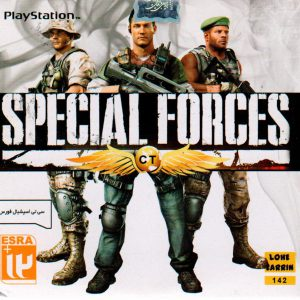 بازی SPECIAL FORCES PS1