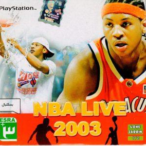 بازی NBA Live 2003
