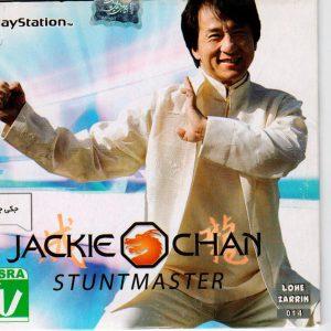 بازی جکی چان پلی استیشن 1