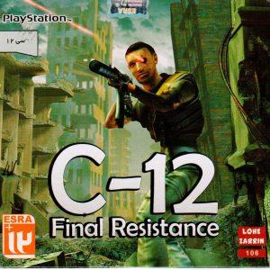 بازی C-12 ps1