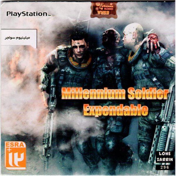 بازی Millennium Soldier Expendable