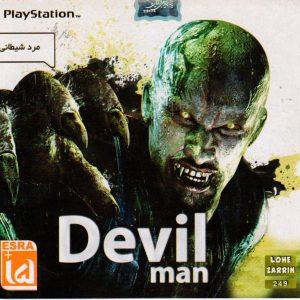بازی Devil man PS1