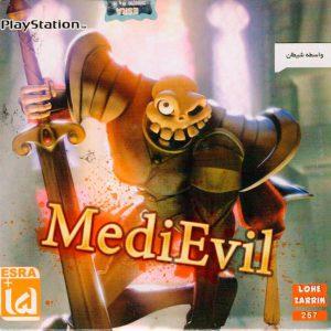 بازی Medi Evil PS1