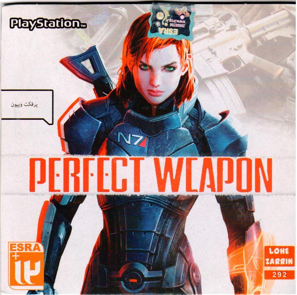بازی PERFECT WCAPON PS1
