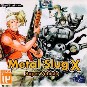 بازی Metal Slug X