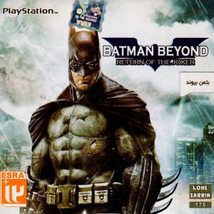 بازی BATMAN BEYOND ps1