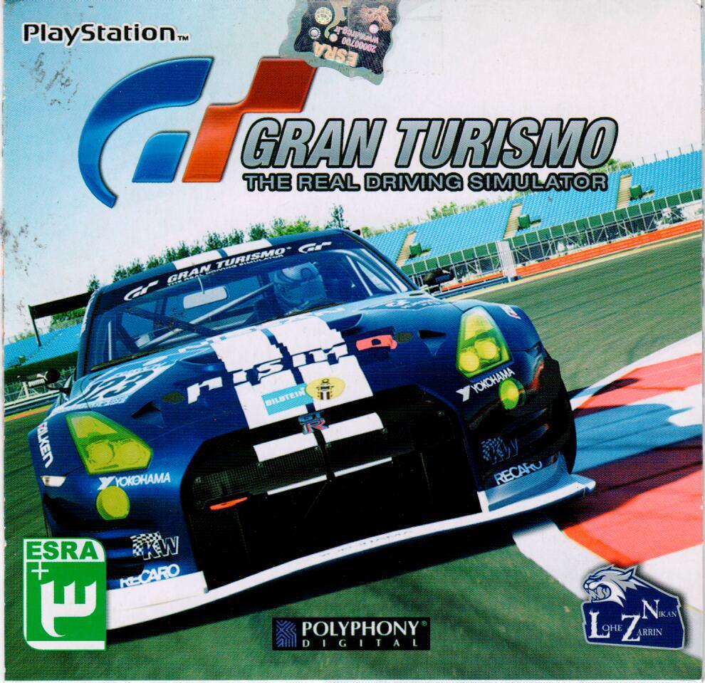 بازی GRAN TURISMO ps1