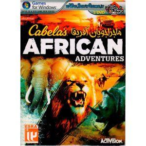 خرید بازی ماجراجویان آفریقا