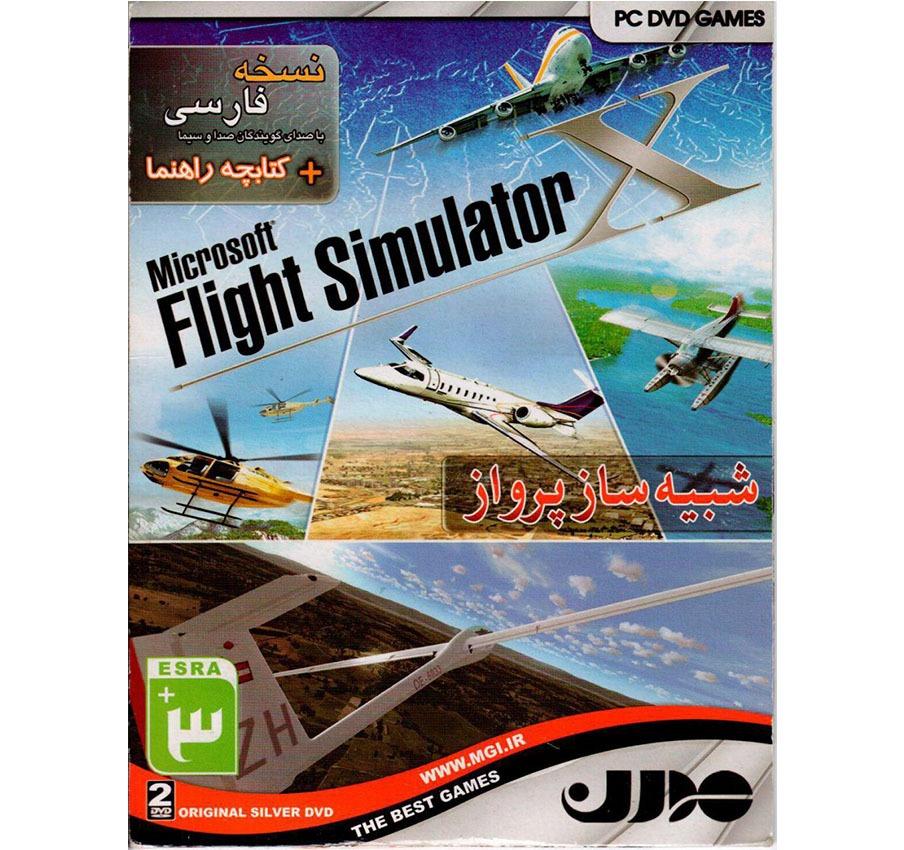 بازی Flight Simulator