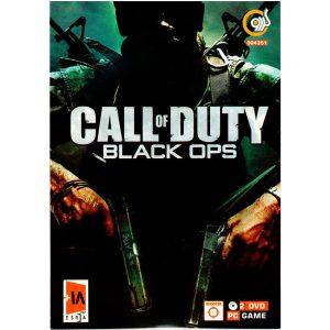 بازی ندای وظیفه عملیات سیاه