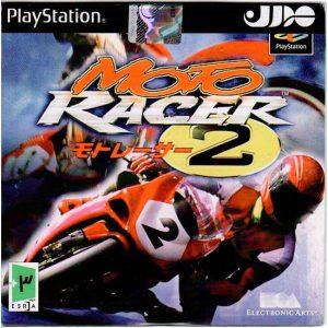 بازی MOTO RACER 2