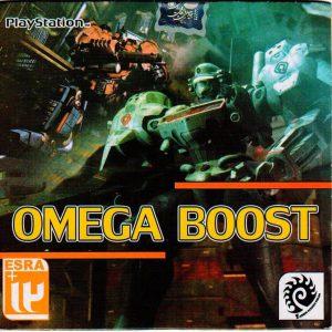 بازی OMEGA BOOST PS1