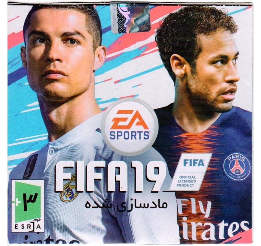 بازی فیفا 19 پلی استیشن 1