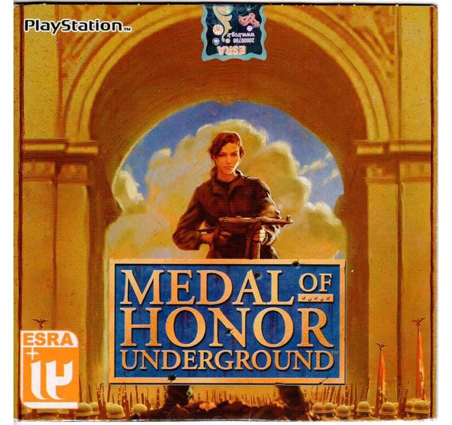 بازی مدال افتخار پلی استیشن 1