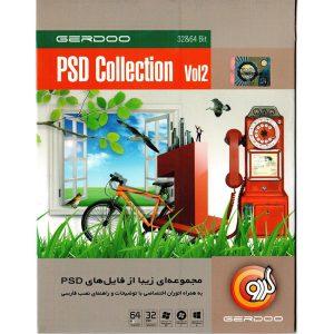 نرم افزار PSD Collection