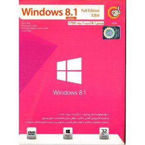 ویندوز 8.1 گردو