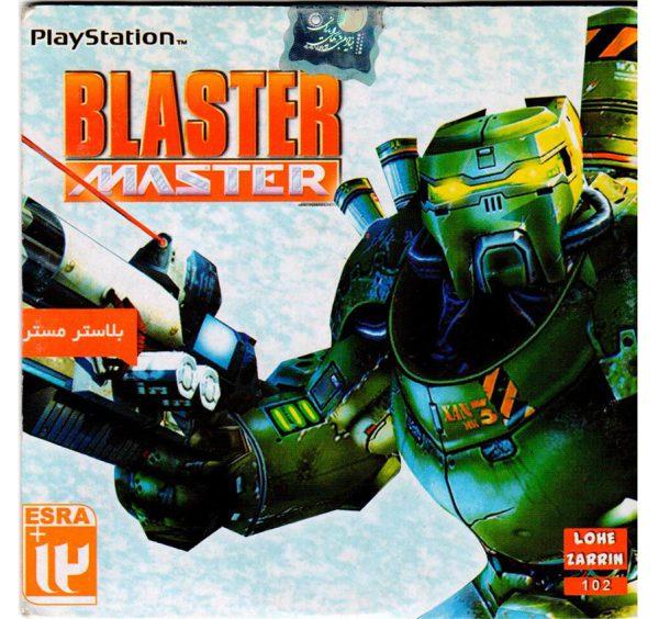 بازی BLASTER MASTER پلی استیشن 1
