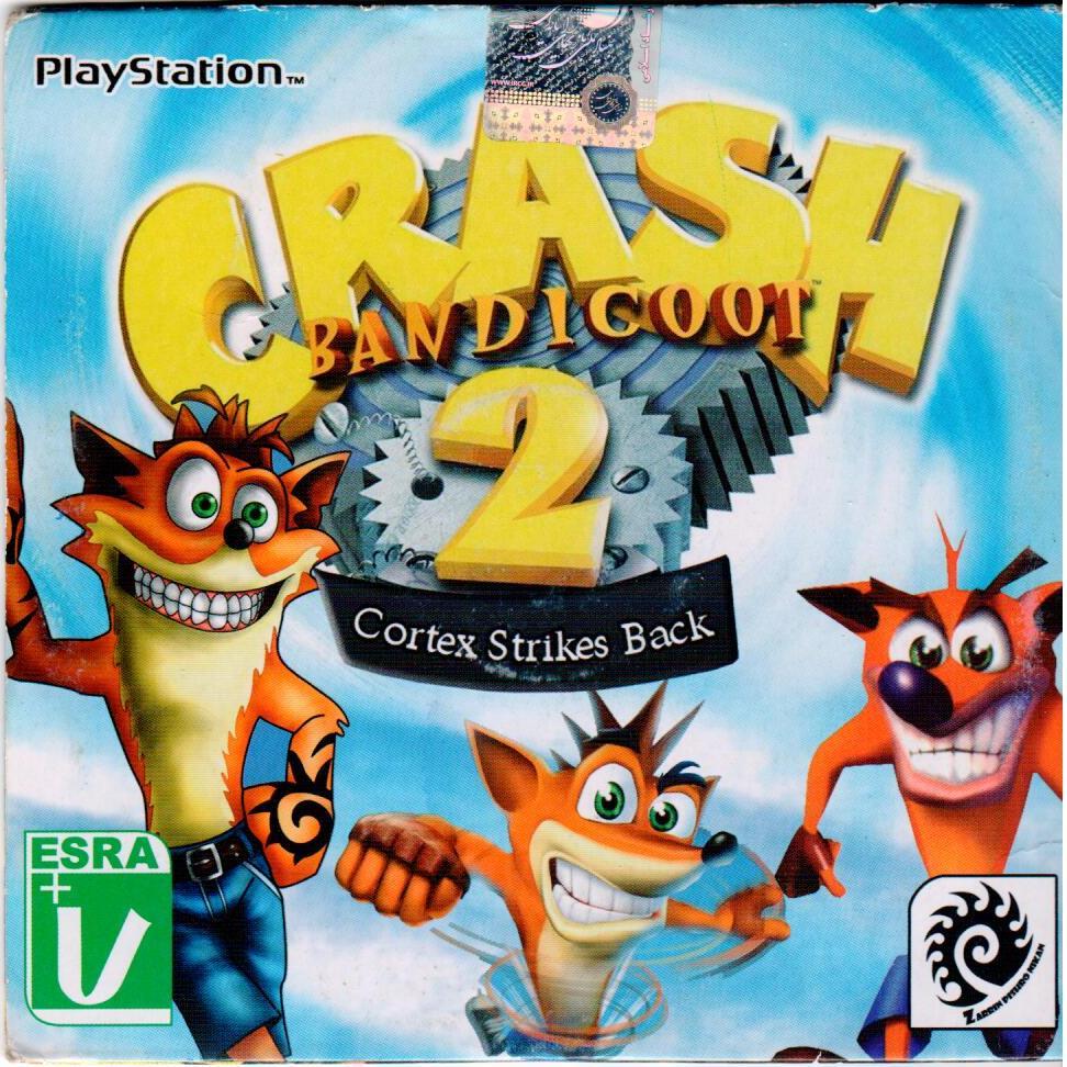 بازی CRASH bandicoot 2 ps1