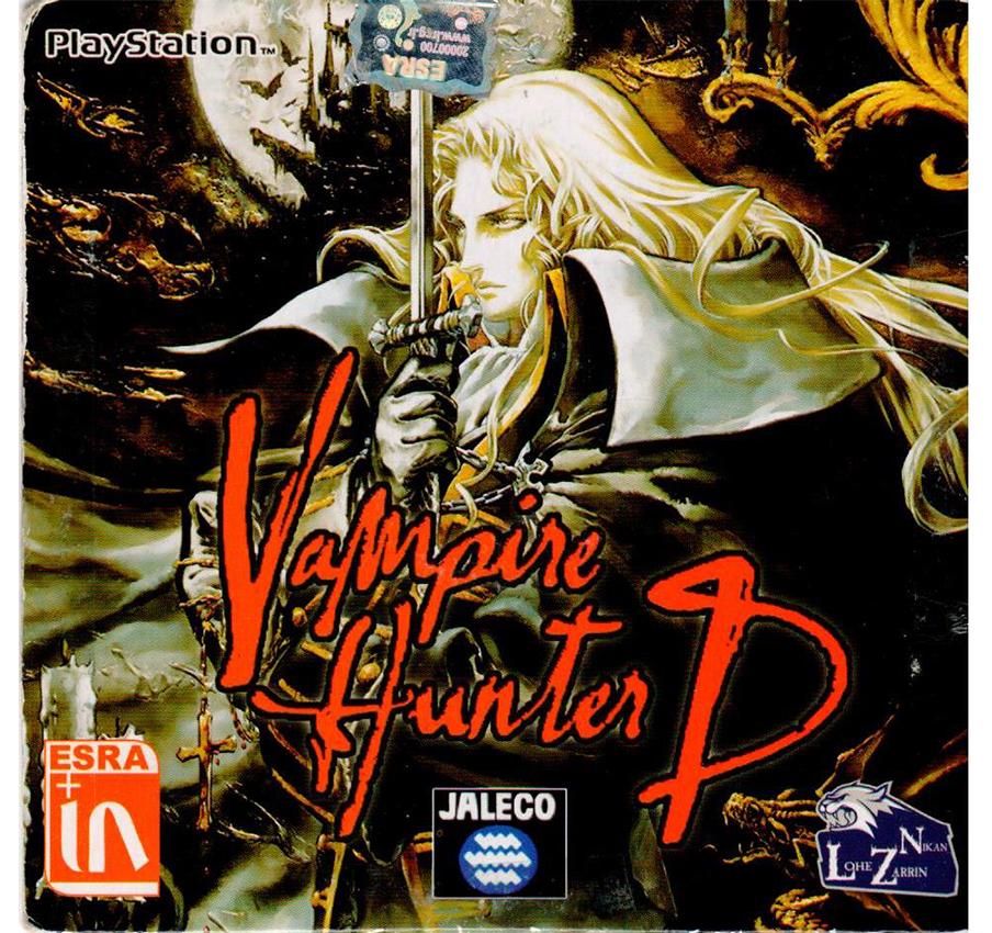 بازی Vampire Hunter D