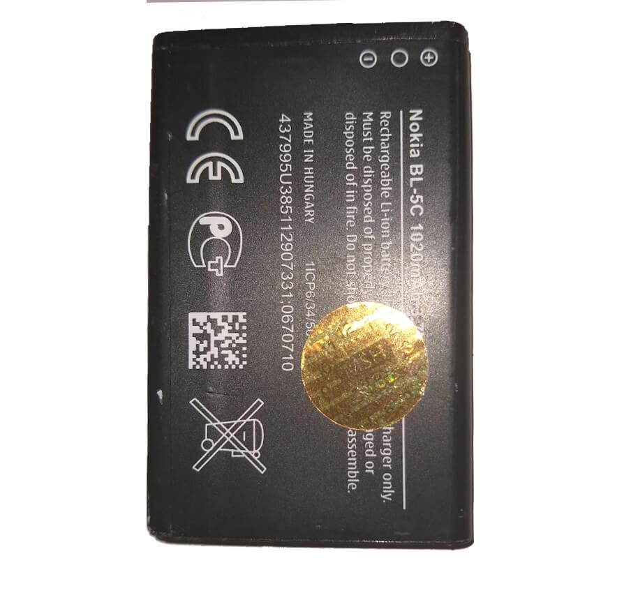 باتری نوکیا bl-5c