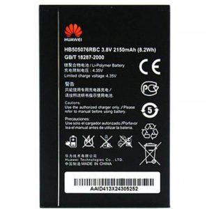باتری هواوی HB505076RBC