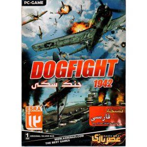 خرید بازی DOGFIGHT 1942