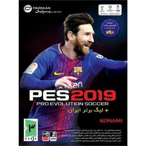 بازی PES 2019 لیگ برتر
