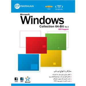 مجموعه ویندوز 64 بیتی