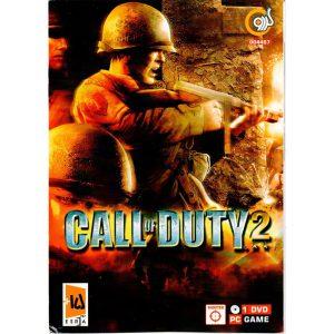خرید بازی CALL OF DUTY 2