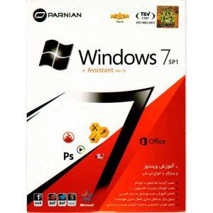 خرید ویندوز 7 با برنامه