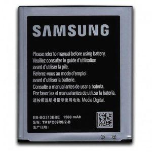 باتری سامسونگ Galaxy Trend II
