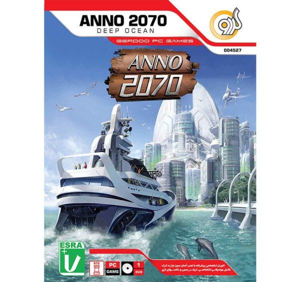 خرید بازی ANNO 2070