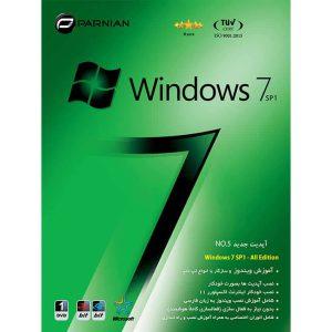 خرید ویندوز هفت سرویس پک 1