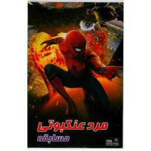 خرید کارتون مرد عنکبوتی مسابقه