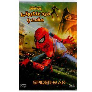 خرید کارتون مرد عنکبوتی هشت پا