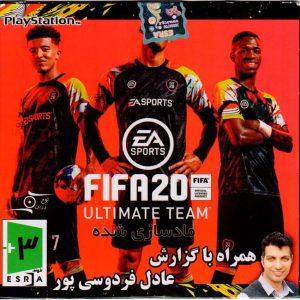بازی فیفا پلی استیشن 1
