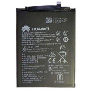 باتری هواوی HB356687ECW