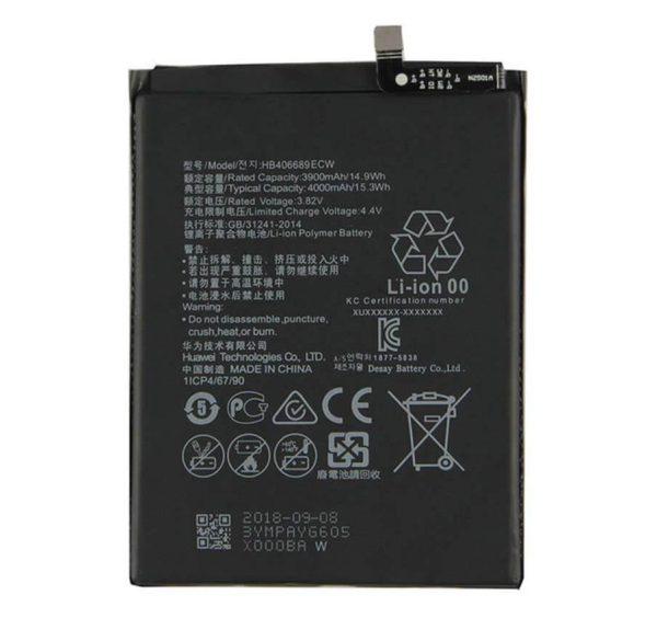 باتری هواوی Y7 پرایم
