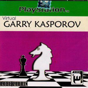 بازی شطرنج پلی استیشن 1