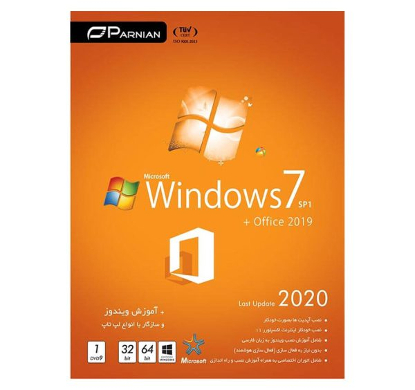 خرید ویندوز 7 با آفیس