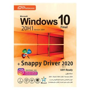 خرید ویندوز 10 UEFI اسنپی درایو