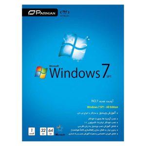 ویندوز 7 آپدیت جدید
