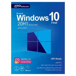 خرید ویندوز 10 UEFI پرنیان