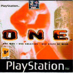 بازی ONE پلی استیشن 1