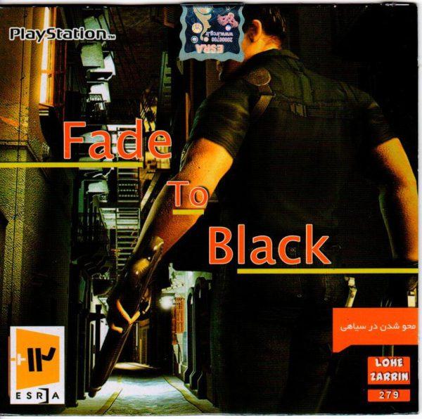 بازی FADE TO BLACK ps1