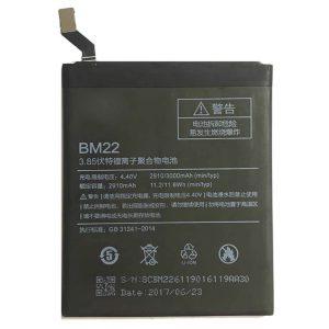 باتری شیائومی Mi 5