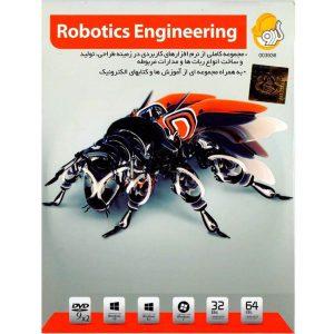 مجموعه نرم افزار طراحی ربات